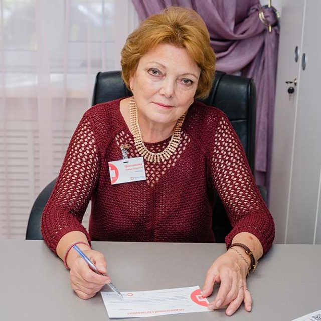Цыганкова Тамара Петровна