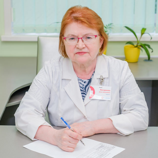 Янгареева Денира Накиповна